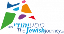 Jewish Journeys Logo